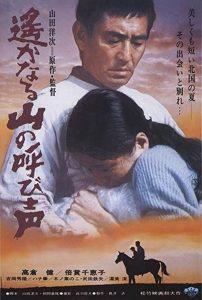Haruka.Naru.Yama.No.Yobigoe.AKA.A.Distant.Cry.from.Spring.1980.1080p.BluRay.AAC.x264-HANDJOB – 10.1 GB