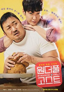 The.Soul-mate.2018.1080p.NF.WEB-DL.AAC2.0.H.264-PLB – 4.2 GB