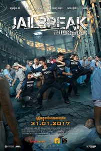 Jailbreak.2017.1080p.BluRay.Remux.AVC.TrueHD.5.1-PmP – 19.9 GB