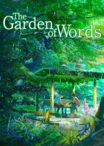 The.Garden.of.Words.2013.1080p.Bluray.x264.DTS-HD-BluDragon – 6.1 GB