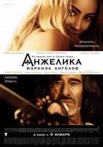 Angelique.2013.1080p.BluRay.DTS.x264-Thursday17th – 7.6 GB