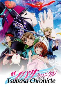 Tsubasa.RESERVoir.CHRoNiCLE.The.Movie.The.Princess.In.The.Birdcage.Kingdom.2005.720p.BluRay.x264-PFaNiME – 1.0 GB
