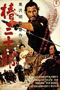 Tsubaki.Sanjuro.1962.1080p.BluRay.AAC.x264-EbP – 9.9 GB
