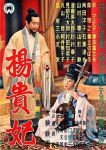 Yokihi.1955.720p.BluRay.FLAC.1.0.x264-DON – 7.8 GB