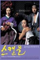 Untold.Scandal.2003.1080p.NF.WEB-DL.DDP2.0.x264-HBO – 3.3 GB