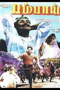 Bombay.1995.1080p.NF.WEB-DL.DDP2.0.x264-TombDoc – 4.3 GB