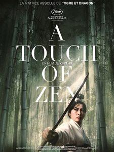 A.Touch.of.Zen.1971.720p.BluRay.FLAC1.0.x264-HiFi – 13.2 GB