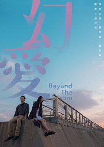 Beyond.the.Dream.2019.720p.BluRay.x264-BiPOLAR – 2.2 GB