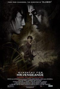 [BD]Sympathy.for.Mr.Vengeance.2002.2160p.MULTi.COMPLETE.UHD.BLURAY.iNTERNAL-SharpHD – 84.1 GB
