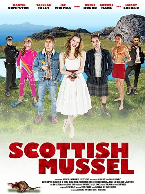 Scottish Mussel
