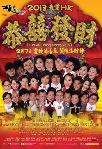 I.Love.Hong.Kong.2013.720p.BluRay.DTS.x264-TayTO – 3.8 GB