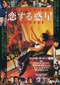 Chungking.Express.1994.RESTORED.720p.BluRay.x264-CiNEPHiLiA – 5.5 GB