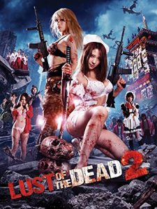 Rape.Zombie.Lust.of.the.Dead.2.2013.1080P.BLURAY.X264-WATCHABLE – 6.9 GB