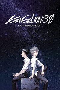 Evangelion.Shin.Gekijôban.Kyu.2012.1080p.UHD.BluRay.DD+5.1.x264-LoRD – 7.0 GB