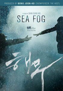 Sea.Fog.2014.720p.BluRay.DD5.1.x264-RightSiZE – 5.4 GB