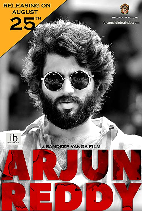 Arjun Reddy