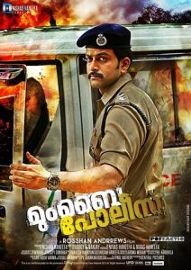Mumbai.Police.2013.720p.BluRay.DTS.x264-TayTO – 7.5 GB