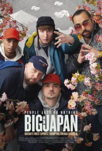 People.Just.Do.Nothing.Big.in.Japan.2021.2160p.WEB-DL.DD5.1.HEVC-CMRG – 8.4 GB