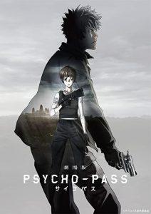 Gekijouban.Psycho-Pass.2015.1080p.BluRay.DD5.1.x264-Ayaku – 12.1 GB