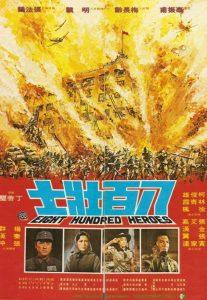 Eight.Hundred.Heroes.1976.720p.BluRay.x264-BiPOLAR – 4.2 GB
