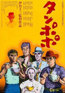 Tampopo.1985.720p.BluRay.x264-CtrlHD – 7.0 GB