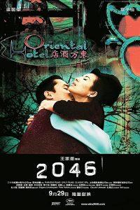 2046.2004.RESTORED.720p.BluRay.x264-CiNEPHiLiA – 6.1 GB