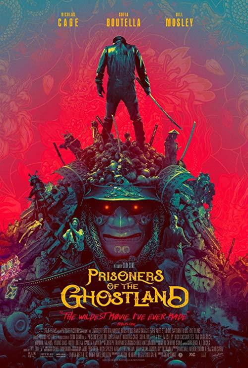 Prisoners of the Ghostland
