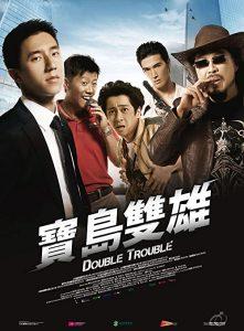 Bao.dao.shuang.xiong.2012.720p.BluRay.DD5.1.x264-TayTO – 3.2 GB