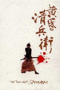 The.Twilight.Samurai.2002.1080p.BluRay.DTS.x264-EPiC – 12.8 GB