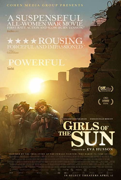 Les filles du soleil