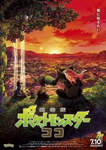 Pokemon.the.Movie.Secrets.of.the.Jungle.2021.1080p.NF.WEB-DL.DDP5.1.x264-ANiMEZ – 3.0 GB
