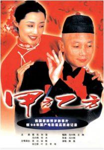 The.Dream.Factory.1997.1080p.BluRay.x264.AC3-HDWinG – 9.6 GB