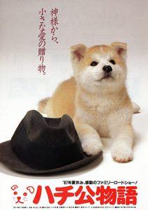 Hachi-ko.1987.1080p.Blu-ray.Remux.AVC.DTS-HD.MA.1.0-KRaLiMaRKo – 19.5 GB