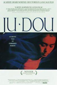 Ju.Dou.1990.1080p.Blu-ray.Remux.AVC.DTS-HD.MA.2.0-KRaLiMaRKo – 19.0 GB
