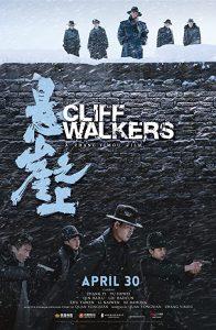 Cliff.Walkers.2021.BluRay.1080p.x264.TrueHD.Atmos.7.1-HDChina – 15.0 GB