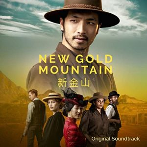 New.Gold.Mountain.S01.720p.WEB-DL.AAC2.0.H.264-BTN – 2.5 GB