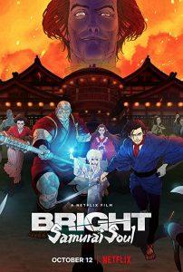Bright.Samurai.Soul.2021.1080p.NF.WEB-DL.DUAL.DDP5.1.Atmos.HDR.HEVC-TEPES – 3.4 GB
