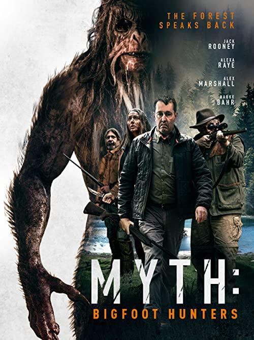 Myth: Bigfoot Hunters