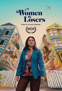 Women.Is.Losers.2021.1080p.HMAX.WEB-DL.DD5.1.x264-EVO – 5.1 GB